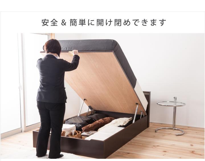 低ホルムアルデヒド日本製:照明付きガス圧式収納ベッド【Abelia】:国産ポケットコイル付を通販で激安販売