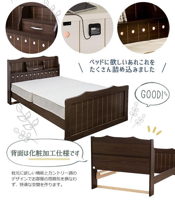 ムードライト付きカントリー調お姫様ベッド【Anri】アンリを通販で激安販売