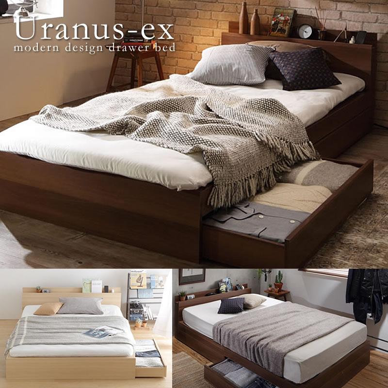 スリム棚付き収納ベッド【uranus-ex】ウラノスex