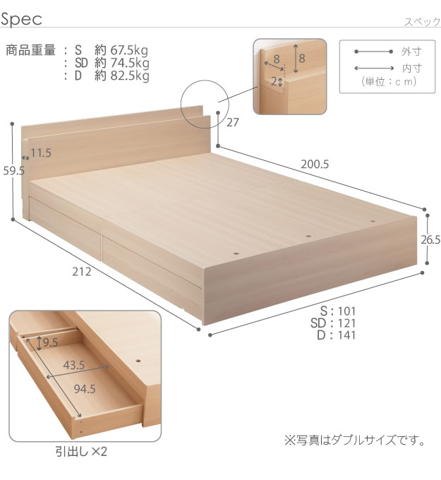 敷布団対応スリム棚付き収納ベッド【uranus-ex】ウラノスexを通販で激安販売