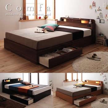 照明・コンセント付き収納ベッド【Comfa】コンファの激安通販