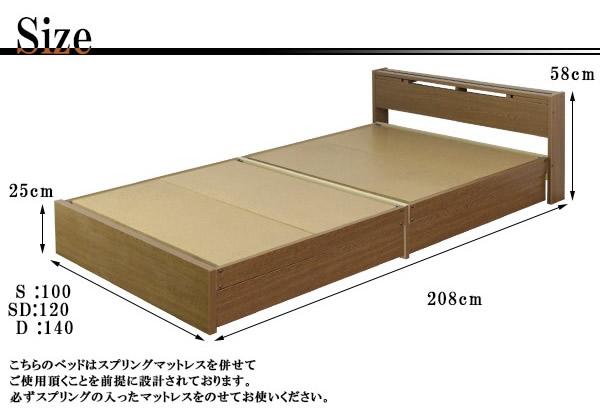 日本製・棚・スライドテーブル付き収納ベッド【Garum-D】ガロム・ディを通販で激安販売