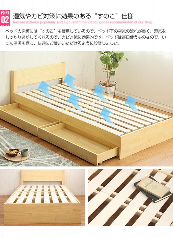 棚・コンセント付きすのこ仕様引き出し収納ベッド【Gustav】シングル限定を通販で激安販売