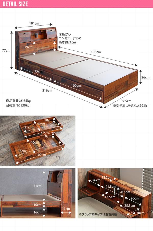 ヴィンテージデザイン多機能ヘッド付き収納ベッド【Denis】シングル限定を通販で激安販売