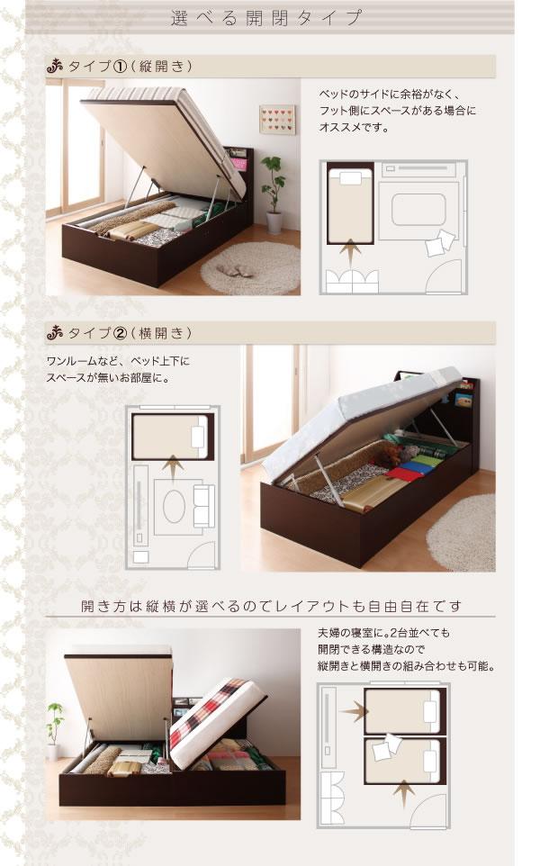 マガジンラック付きガス圧式収納ベッド【Blume】ブルーメを通販で激安販売