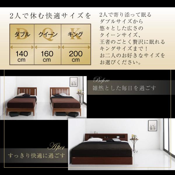 高級ホテルライクな大型BOX収納ベッド【Senecio】セネシオ ウォルナット材仕様を通販で激安販売