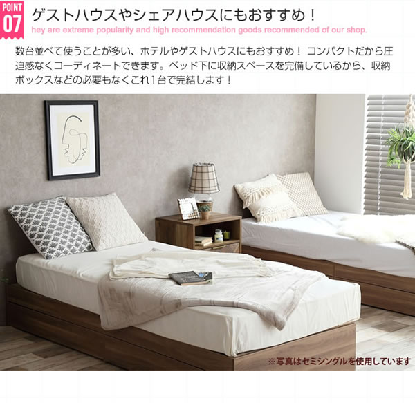 シンプルデザインヘッドレス収納ベッド【Primus】プリームスを通販で激安販売