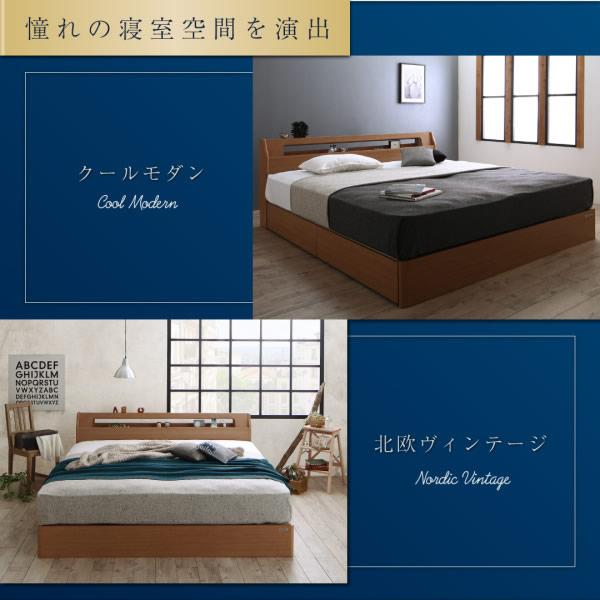 高級ホテルライクな大型BOX収納ベッド【Derris】デリス アルダー材仕様を通販で激安販売