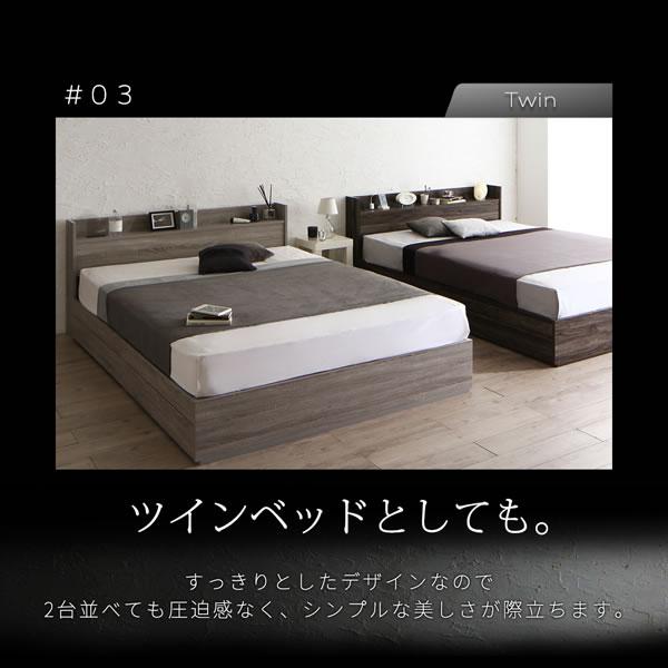 ニュアンスカラー採用!個性的な収納ベッド【Giles】 ジャイルズを通販で激安販売