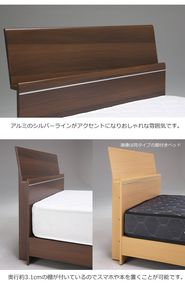 スリム棚・スマホスタンド付きBOX収納ベッド【Yvette】 お買い得ベッドを通販で激安販売