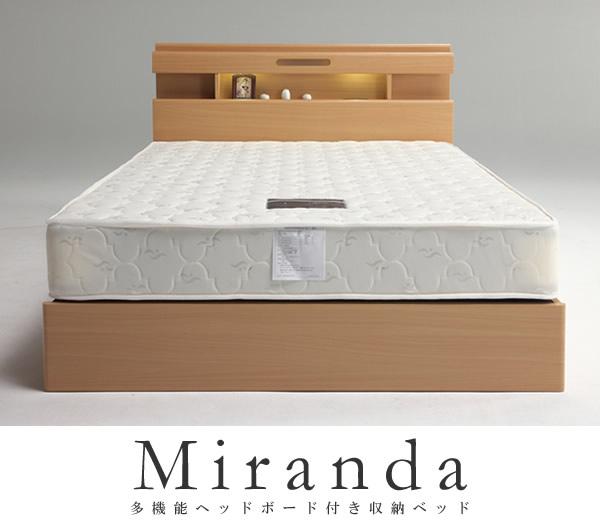 LED照明・二口コンセント・サイド収納付きBOX収納ベッド【Miranda】 お買い得ベッドを通販で激安販売