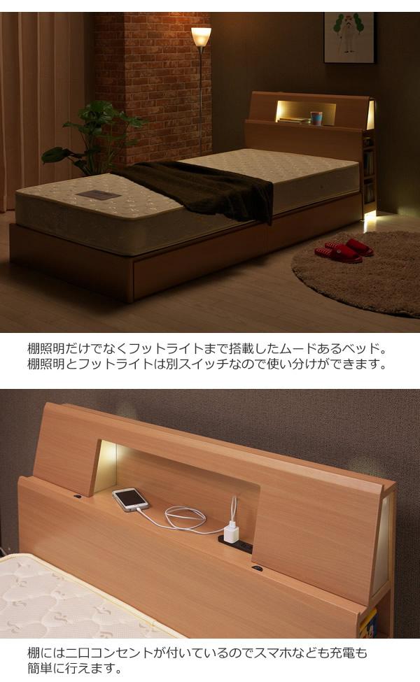 おしゃれな間接照明が付いたホテルライクBOX収納ベッド【Robert】 お買い得ベッドを通販で激安販売