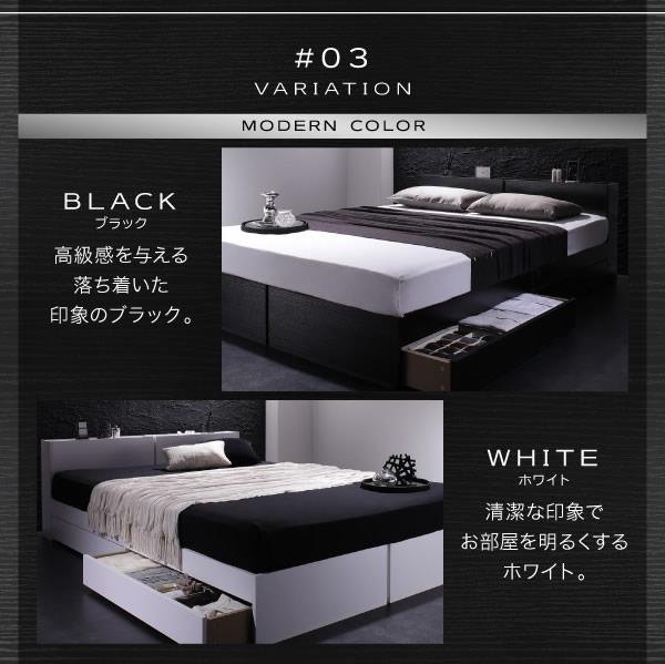 モノトーンデザイン棚コンセント付き収納ベッド【Fauna】ファウナを通販で激安販売