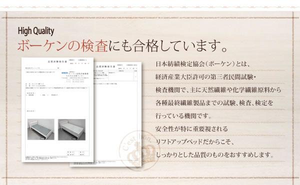 女性向け!ショート丈天然木カントリー調コンセント付き収納ベッド【Reine】レーヌ セミシングル