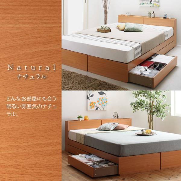 ナチュラル・シンプルデザイン収納ベッド【Juno】ユーノを通販で激安販売