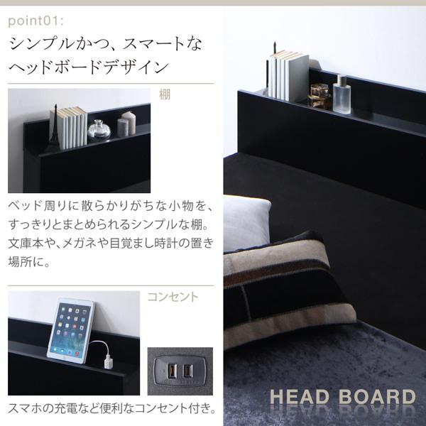 シンプルデザイン「黒」収納ベッド【Umbra】アンブラを通販で激安販売