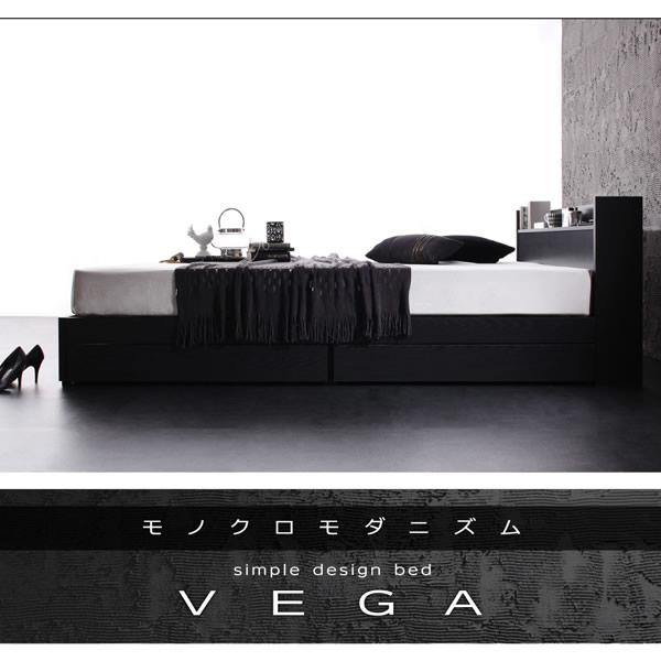 モダンベッド 棚・コンセント付き収納ベッド【VEGA】ヴェガを通販で激安販売