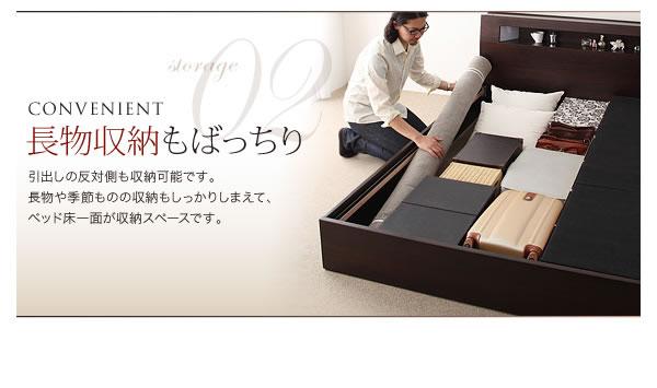 モダンライト・コンセント収納付きベッド【Viola】ヴィオラ 激安通販