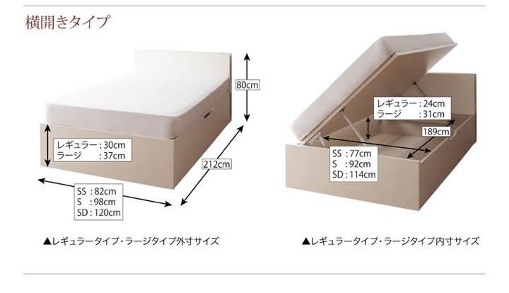 組立設置サービス対応!ガス圧式収納ベッド【夕月】ユフヅキを通販で激安販売