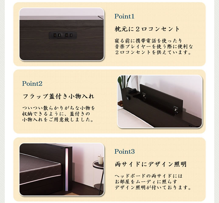 日本製:モダンライトフラップ付収納ベッド【Printemps】プランタンの激安通販