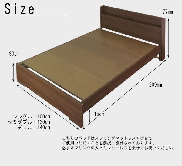 組立簡単ボルトレス設計モダンデザインベッド【Neos】ネオス:分解簡単収納ベッドを通販で激安販売