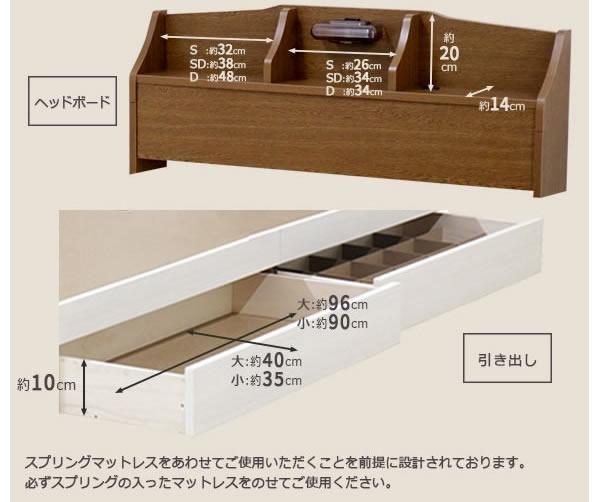 棚照明付き収納ベッド【Veronica】ヴェロニカを通販で激安販売