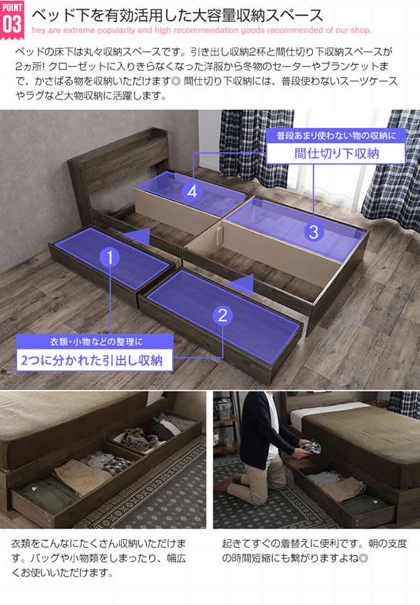 シングル限定!ヴィンテージデザイン収納ベッド【Rebecca】 お買い得品を通販で激安販売