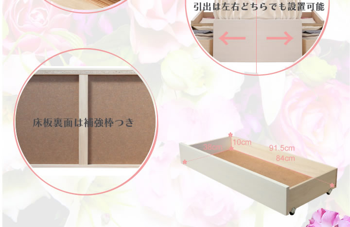 花照明二杯収納・コンセント付ベッド【Blossom】 レギュラー/ショートを通販で激安販売