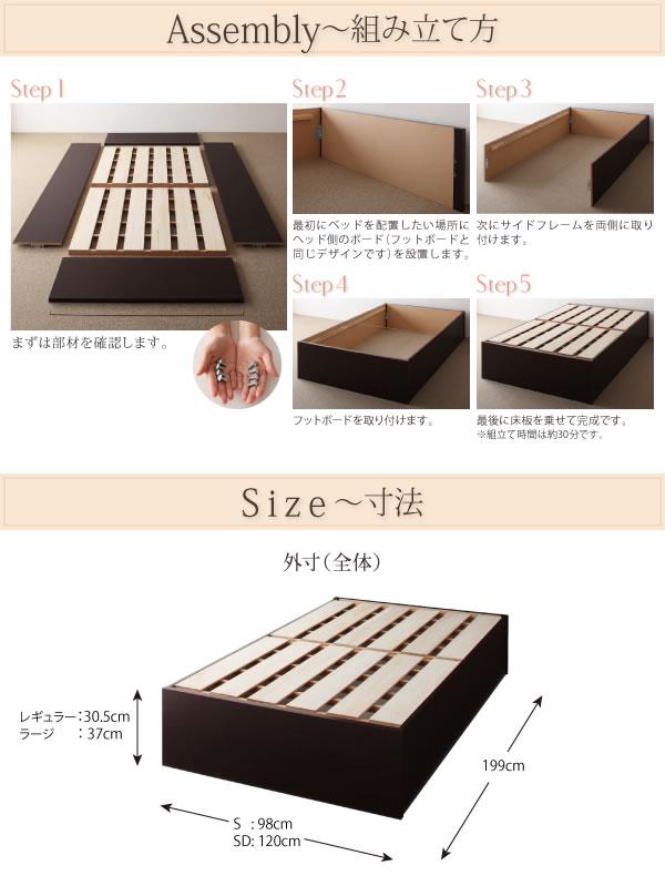 国産:大容量収納庫付きヘッドレスすのこベッド【O・S・V 】オーエスブイを通販で激安販売