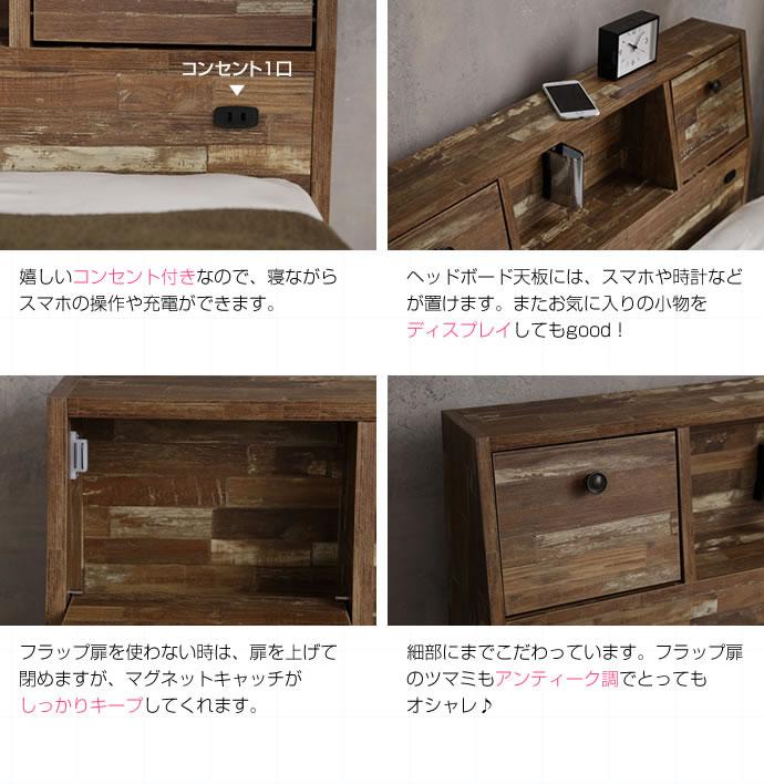 ヴィンテージ風寄木柄仕上げ引出し付収納ベッド【Parquet】パァールケェイを通販で激安販売