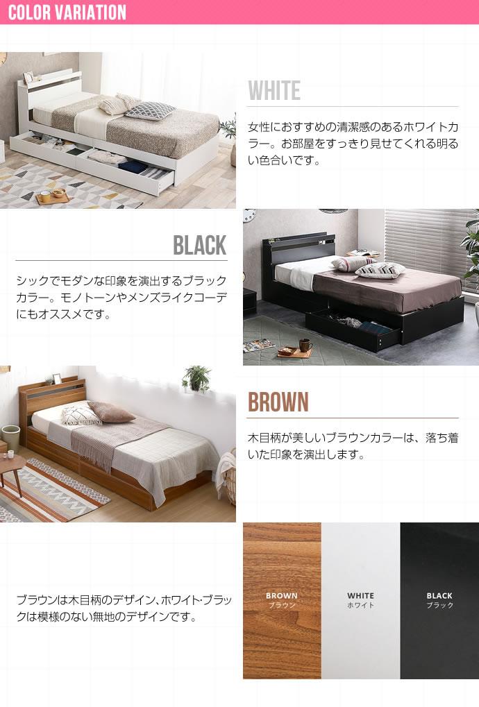 シンプルデザインモダン収納ベッド【Cuore】クオーレ お買い得ベッドを通販で激安販売
