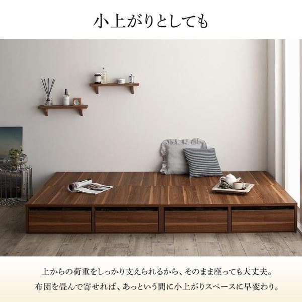 小上がりにもなる頑丈設計ロングサイズ収納ベッド ヘッドレス仕様【Dank】ダンクを通販で激安販売