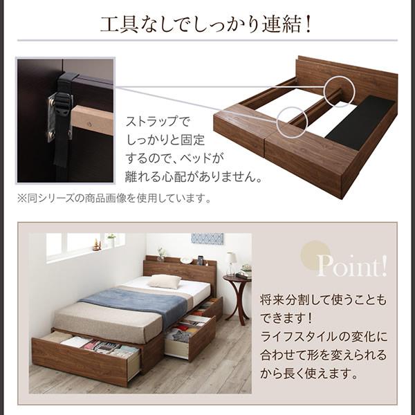 連結仕様ファミリー向けコンパクトサイズBOX収納ベッド【Corrie】コーリーを通販で激安販売