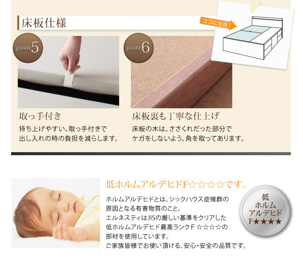 日本製・連結対応すのこも選べる収納ベッド【Conforto】コンフォルトを通販で激安販売