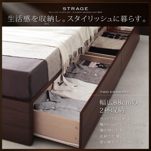 スリムライト付きおしゃれ収納ベッド【Travis】トラヴィスを通販で激安販売