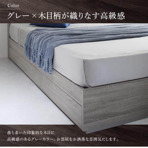 おしゃれなグレーカラーが特徴の収納ベッド【Virgil】ヴァージルを通販で激安販売