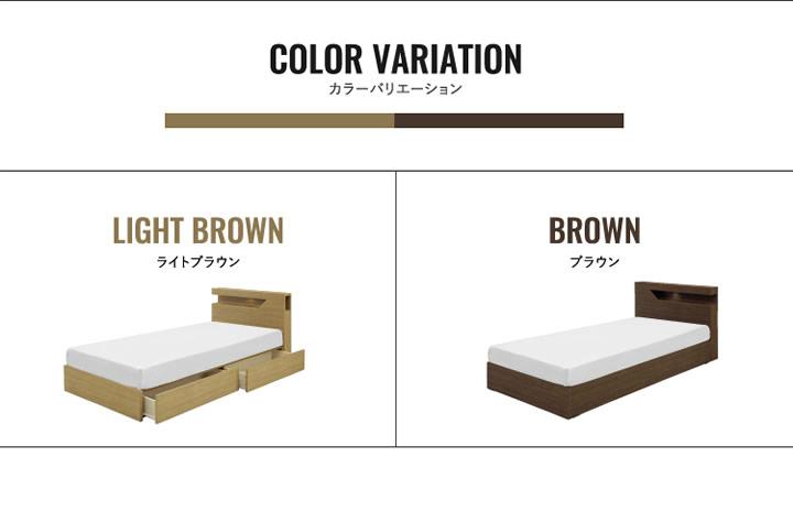 LED照明・コンセント付きおしゃれ収納ベッド【Evan】を通販で激安販売