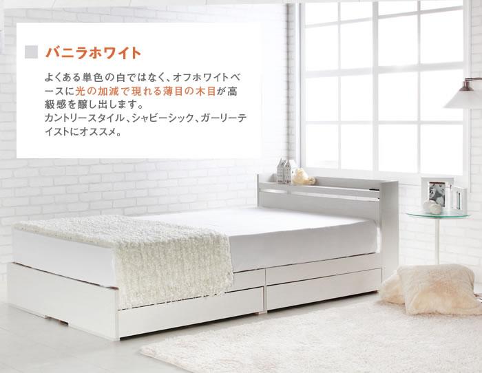 高級感が感じられる木目調収納ベッド【Garnet】ガーネットを通販で激安販売