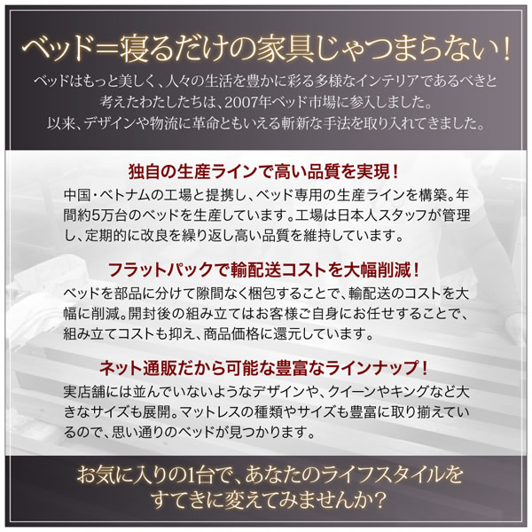 ウォールナット柄 棚・コンセント付き収納ベッド【General】ジェネラルを通販で激安販売