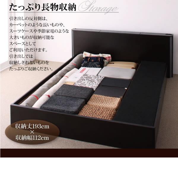 【Grandsol】グランソル クイーンサイズ限定BOXタイプ収納ベッドの激安通販