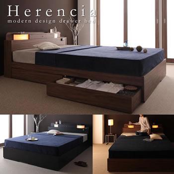 収納ベッド【HERENCIA】エレンシアの激安通販
