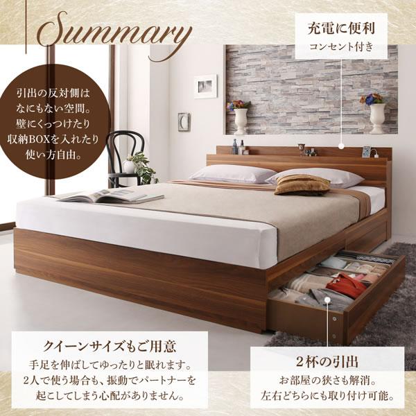 クイーンサイズ対応ベーシックデザイン引き出し収納ベッド【Keith】キースを通販で激安販売