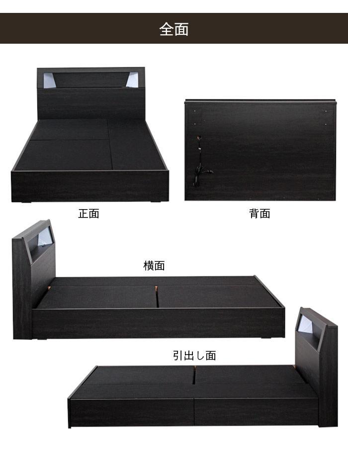 LED照明付きBOX型収納ベッド【Pearl】パール 価格訴求品を通販で激安販売
