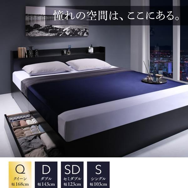 クイーンサイズ対応ベーシックデザイン引き出し収納ベッド【Kevin】ケヴィンを通販で激安販売