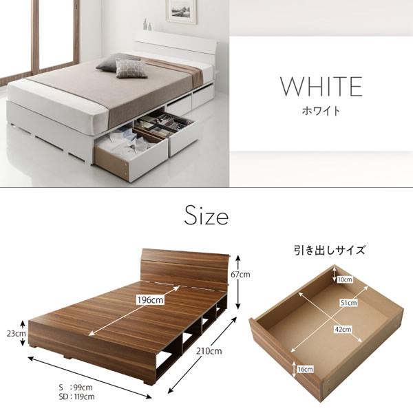 寄り掛かるのに最適な角度!布団も使える頑丈仕様収納ベッド【Notos】ノトスを通販で激安販売