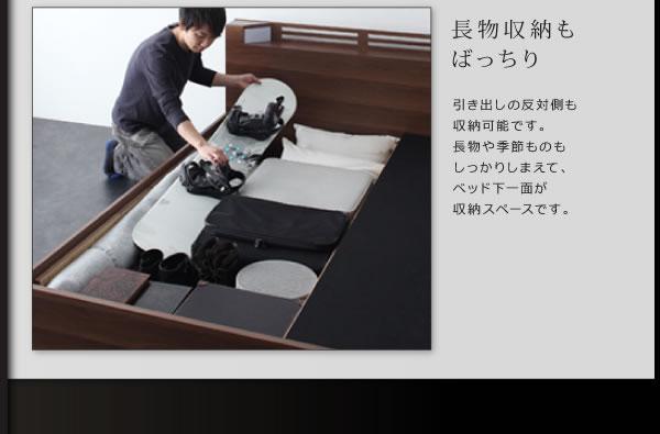 モダンライト・コンセント付き収納ベッド【Aloa】アロア/【Olro】オルロを通販で激安販売