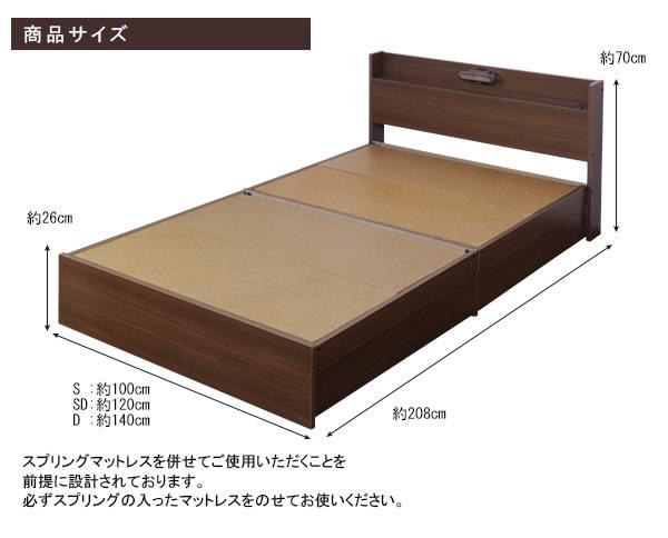 日本製レトロ照明付き収納ベッド【orchid】オーキッドを通販で激安販売