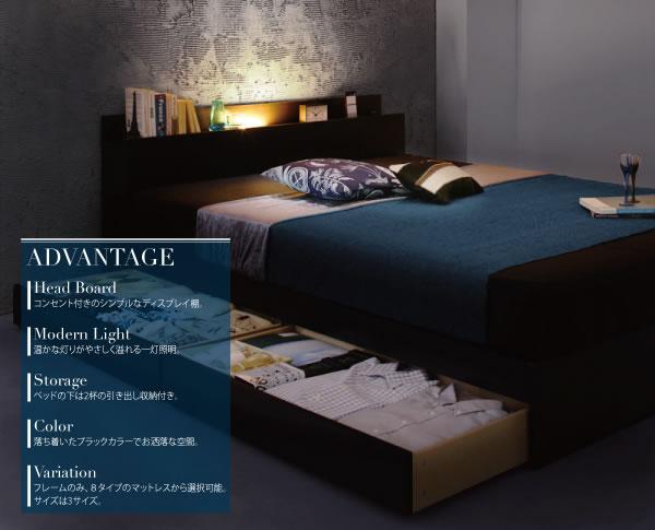 モダンライト・コンセント付き収納ベッド【Pesante】ペザンテを通販で激安販売
