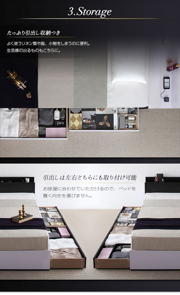 ブラック&ホワイト:おしゃれデザイン収納ベッド【Orion】オリオンを通販で激安販売