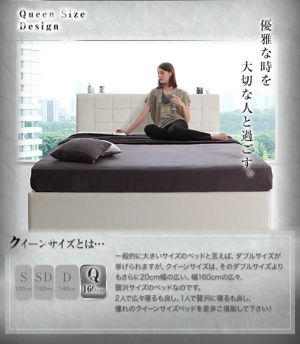 セレブ仕様収納付きレザーベッド【Carina】カリーナを通販で激安販売